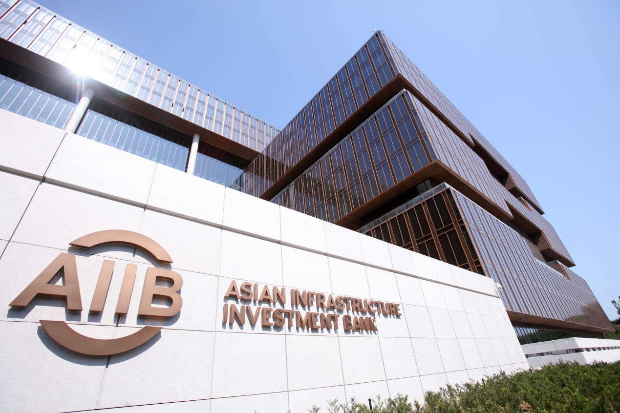 AIIB infuses new impetus to global governance