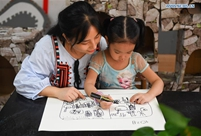 Schools across China cultivate children's awareness of treasuring food