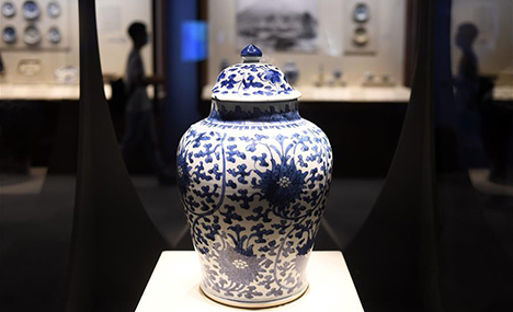 Exhibition at National Museum of China kicks off