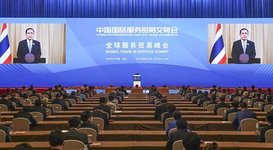 Global leaders highlight importance of services trade, commend cooperation with China