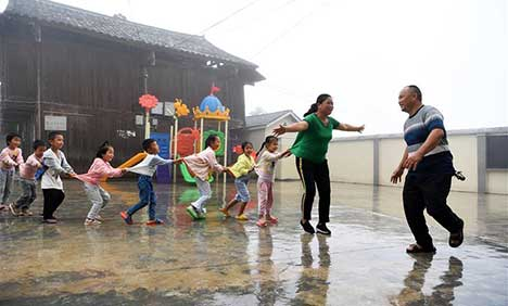 Couple dedicated to rural education in SW China's Guizhou