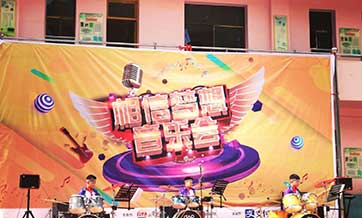 Guizhou village school's live-streamed rock concert goes viral