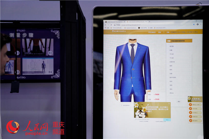 A sneak peek at Smart China Expo Online 2020