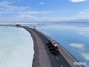View of Caka Salt Lake in Qinghai, NW China
