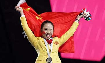 Chinese girl goes from migrant worker to world competition medalist