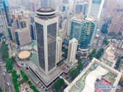 Aerial view of Shenzhen, S China