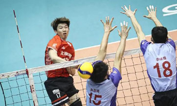 China to strive for Olympic men's volleyball ticket
