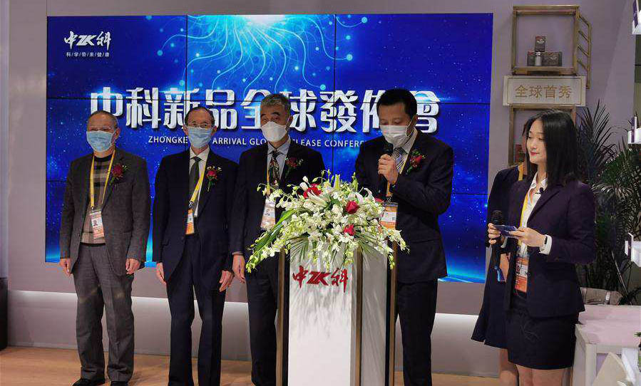 China herbal supplement provider unveils U.S.-made products at CIIE