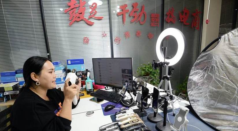 Digital transformation ushers in new future for China's manufacturing