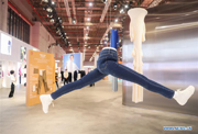 In pics: Consumer Goods exhibition area at 3rd CIIE