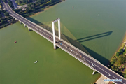 Aerial view of Yongjiang River in Nanning, Guangxi