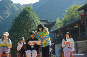 Dajue Mountain Scenic Area, popular spot for fine art majors