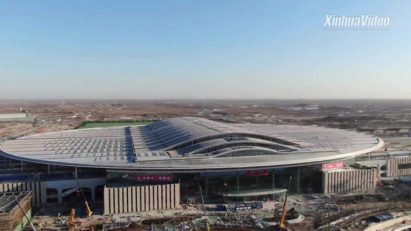 How China's Xiong'an Railway Station was built