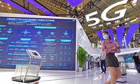 China builds world's largest 5G network