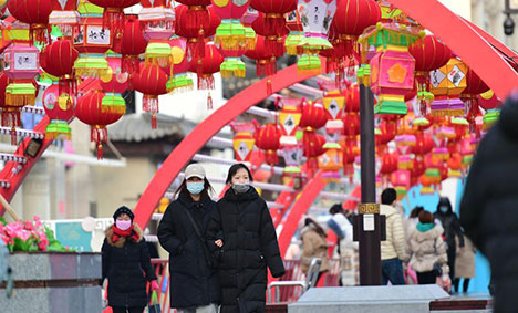 Chinese Lunar New Year decorations set up in Shenyang