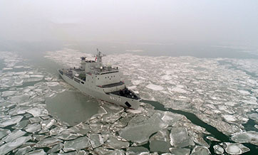 PLA Navy Icebreaker Haibing completes 84th ice-survey mission