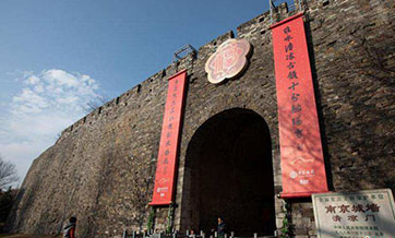 Couplets hung on wall of Ming Dynasty for upcoming Spring Festival