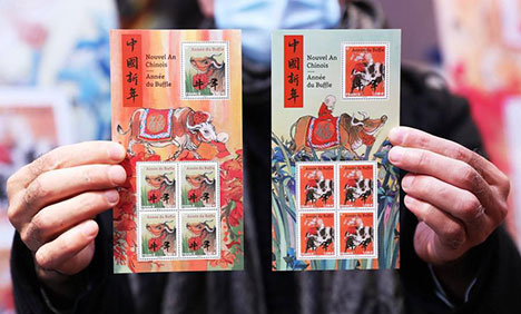 Ox-themed stamps issued globally to mark Chinese Lunar New Year
