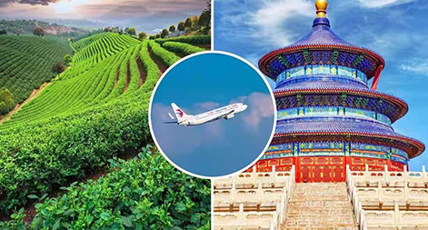 The Airline between Pu'er and Beijing is Opened