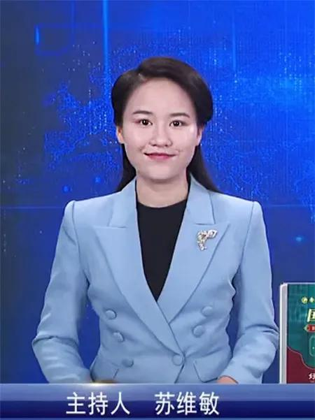 22-Year-Old TV Presenter Starts New Life After Enlisting into Military