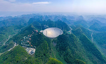 China's FAST telescope officially opens to world