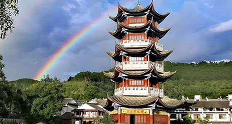 "Two counties in Pu'er were named as ""Beautiful County in Yunnan Province"""
