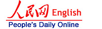 "The image ""http://english.people.com.cn/img/2006english/logo.jpg"" cannot be displayed, because it contains errors."