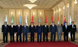 5th Summit in Astana 2005