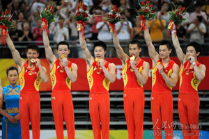 China wins gymnastics artistic men\'s team gold