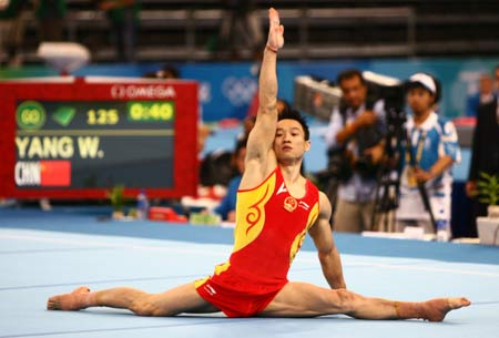 Chinese Yang Wei wins men\'s gymnastics individual all-around gold