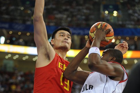 Yao leads China to 85-68 win over Angola