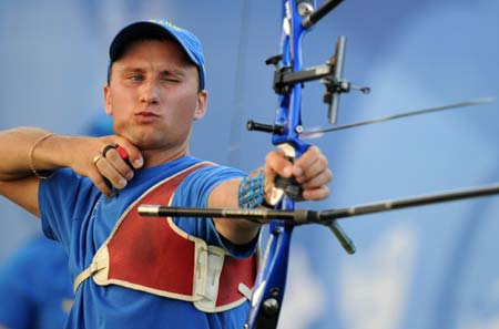 Ukraine\'s Ruban wins men\'s individual archery gold