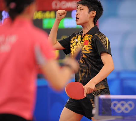 Chinese Guo wins table tennis bronze