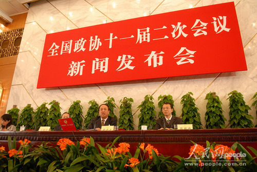 China\'s top advisory body to start annual session