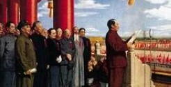 Founding Ceremony of People's Republic of China