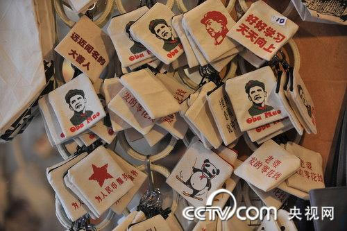 """Oba Mao"" items popular with foreign tourists in Beijing"