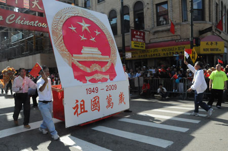 Upcoming National Day celebrated in Chicago