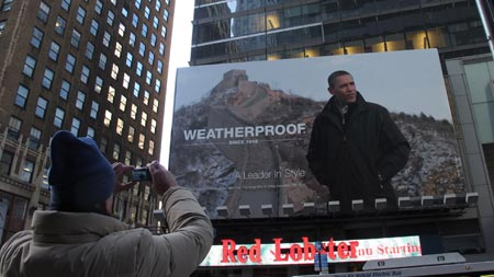 Billboard featuring Obama on the Great Wall installed in Times Square, NY