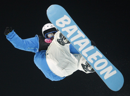 Snowboard World Cup halfpipe event