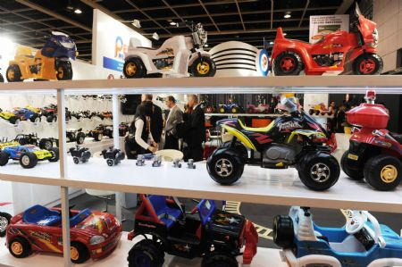 Toys and Games Fair kicks off in HK
