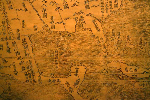 Old map shows China was the centre of world