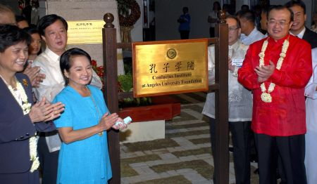 Third Confucius Institute opens in Philippines