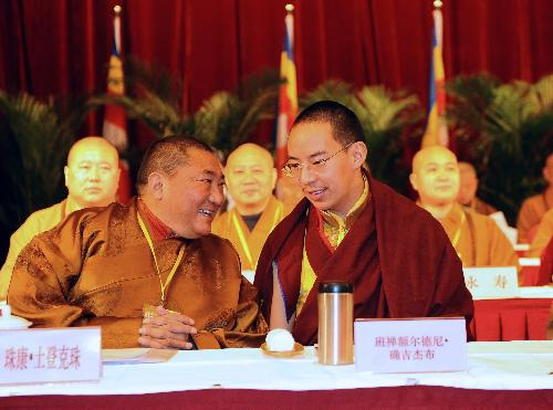 8th National Congress of China Buddhism Association kicks off in Beijing