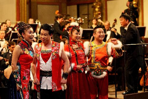 2010 Chinese Spring Festival Concert held in Vienna Golden Hall