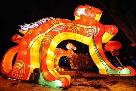 Chinese mainland, Taiwan hold 1st joint lantern fair in Nanjing