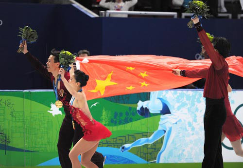 Shen/Zhao wins pairs free skating at Vancouver Olympics