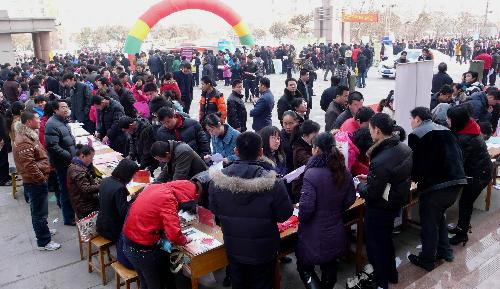 Job market active after Spring Festival holiday