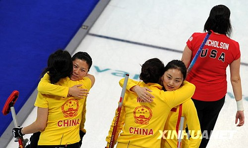 curling nude team us womens. teen jail bait Chinese women's curling team wins the U.S. to advance to semi-finals