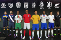 2010 World Cup kits unveiled in London