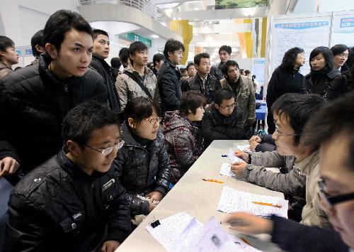 Job fair held in Shanghai